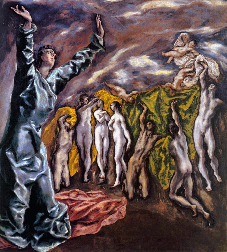 Δομήνικος Θεοτοκόπουλος / El Greco – Το Άνοιγμα της Πέμπτης Σφραγίδας [The Opening of the Fifth Seal, 1606-1614]