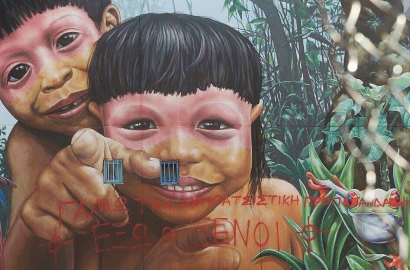 Κατεστραμμένο graffiti σε τείχο σχολείου από την ξενοφοβία και τον ρατσισμό