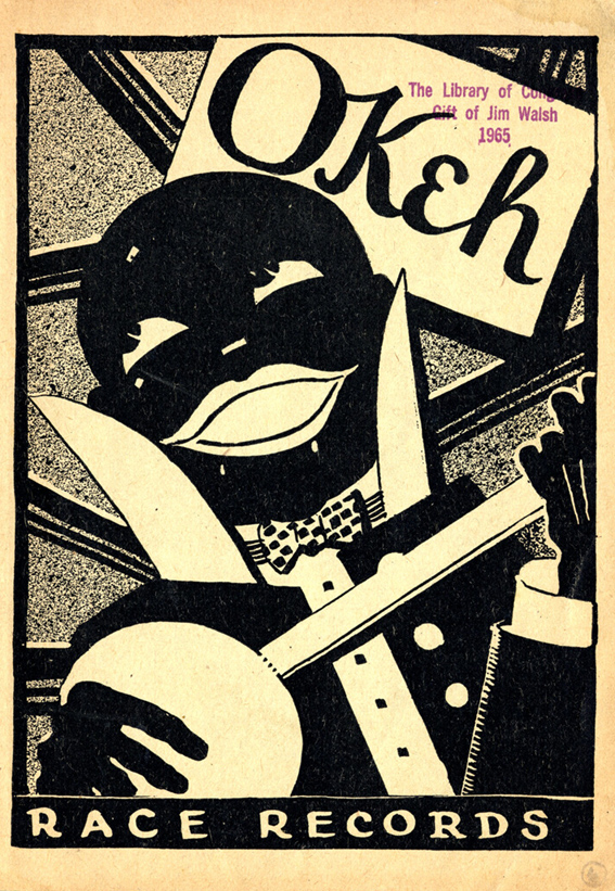Race Records of the 20's poster ad / Αφίσα για τις φυλετικές δισκογραφικές της δεκαετίας του 20