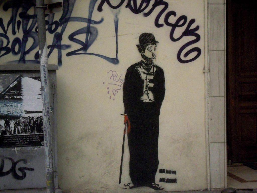 Τσάρλι Τσάπλιν... Γκράφιτι στη Θεσσαλονίκη