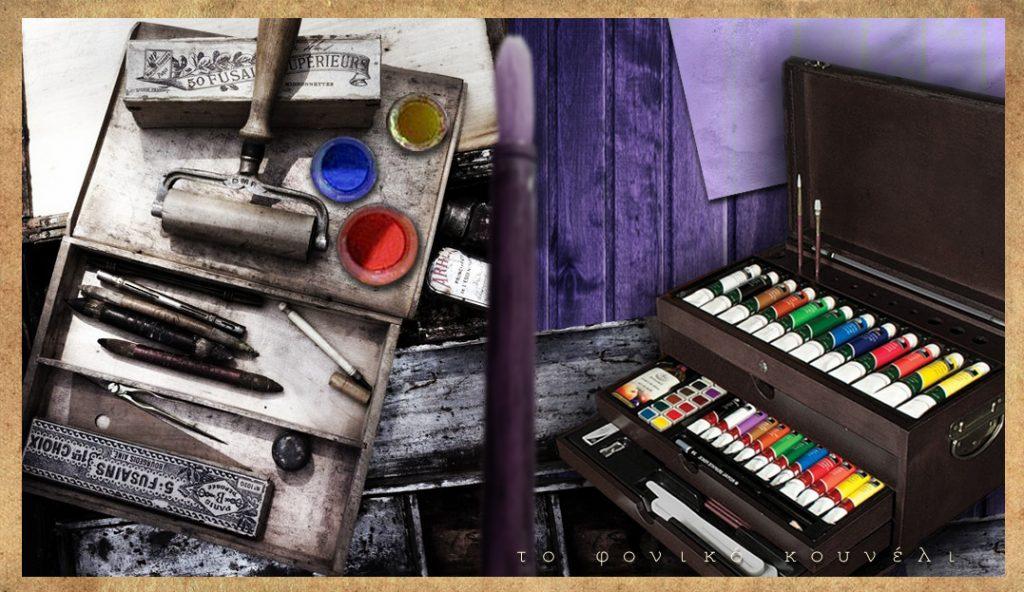 Παλέτες με χρώματα... σύνθεση από το Φονικό Κουνέλι