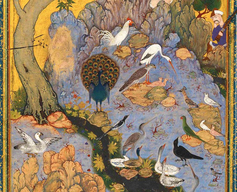 The Concourse of Birds by Habiballah of Sava - λεπτομέρεια
