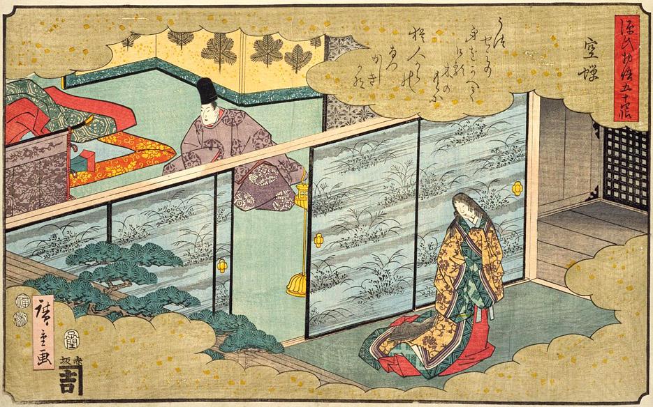 Eικονογράφηση για την ιαπωνική Ιστορία του Γκέντζι [源氏物語,GenjiMonogatari] της Μουρασάκι Σικίμπου
