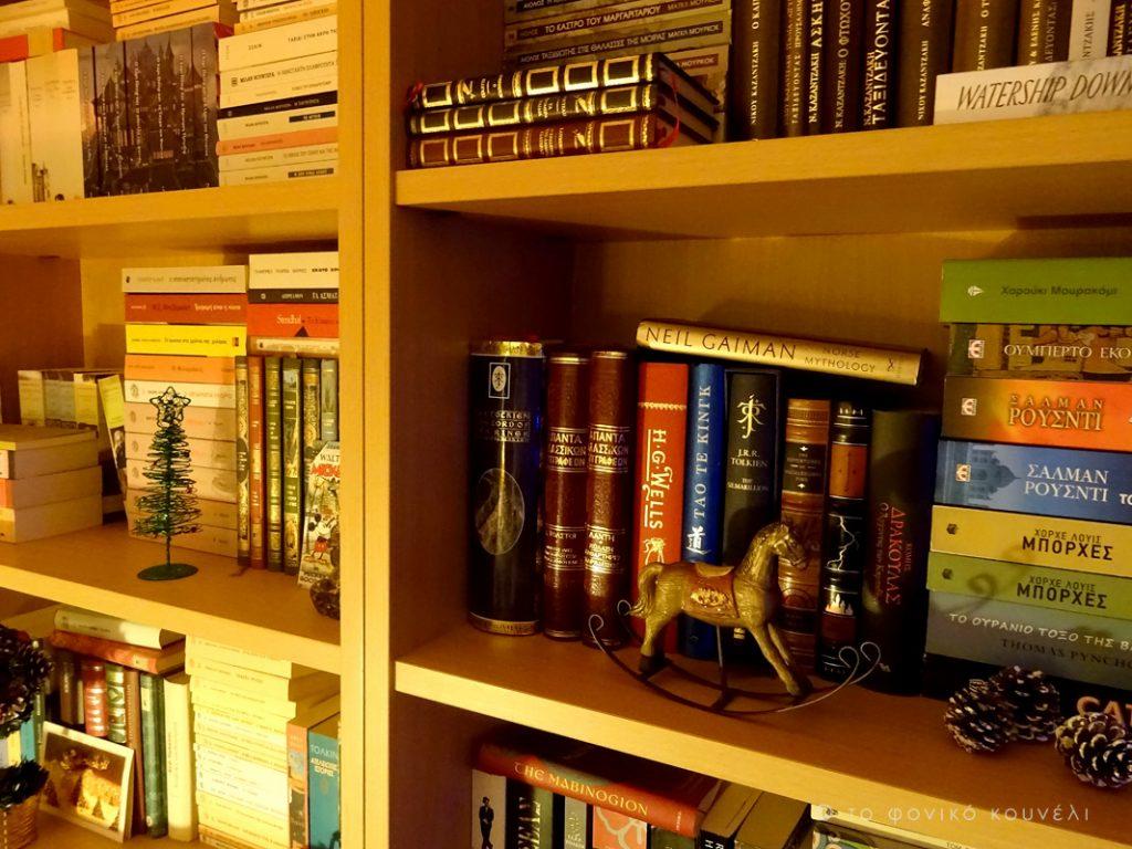 Στο Λαγούμι του Κούνελου... βιβλία, γάτες, pin-up και άλλα όμορφα