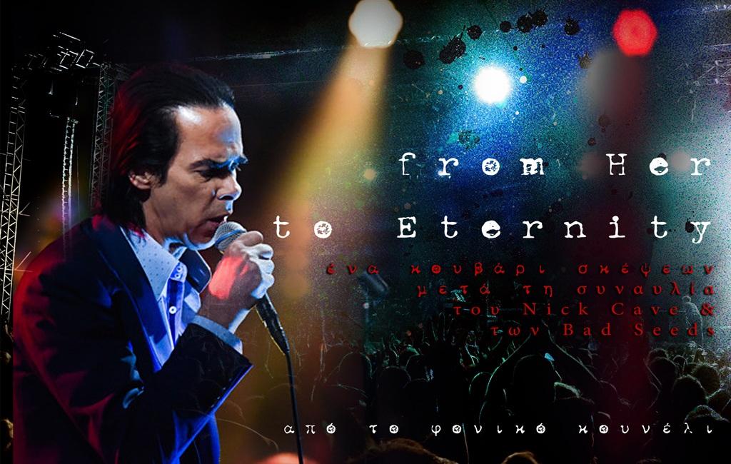 Αφίσα για τη συναυλία του Nick Cave στην Αθήνα το 2018, από το φονικό κουνέλι