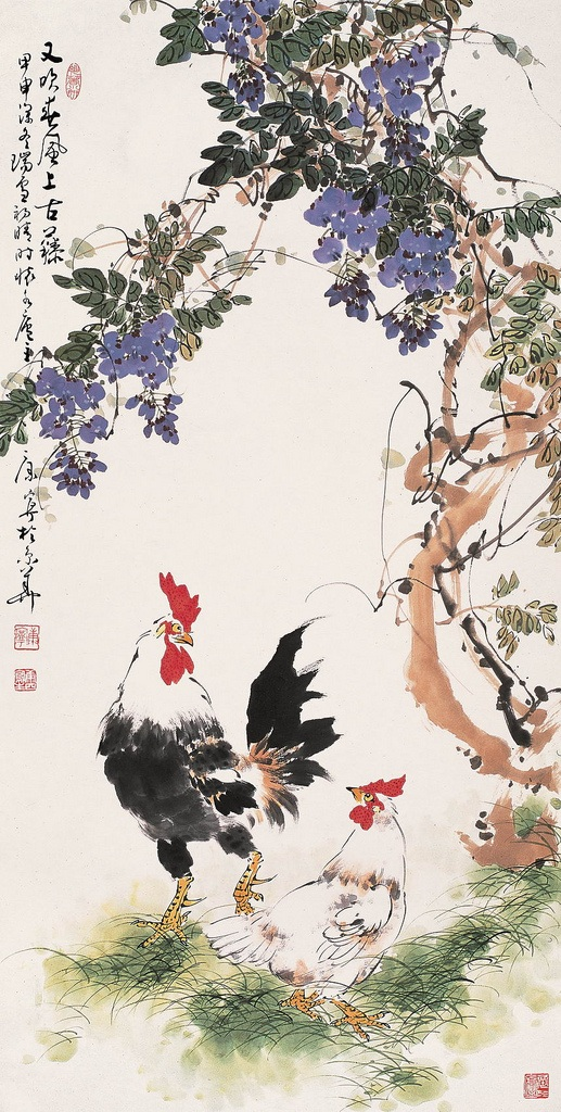 Κινέζικος Κόκορας, έργο του Kang Ning, από το Βιβλίο των Φανταστικών Όντων του Μπόρχες