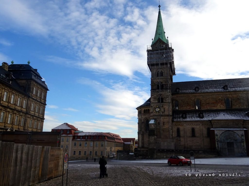 Καθεδρικός ναός στο Μπάμπεργκ / Bamberg cathedral, Germany