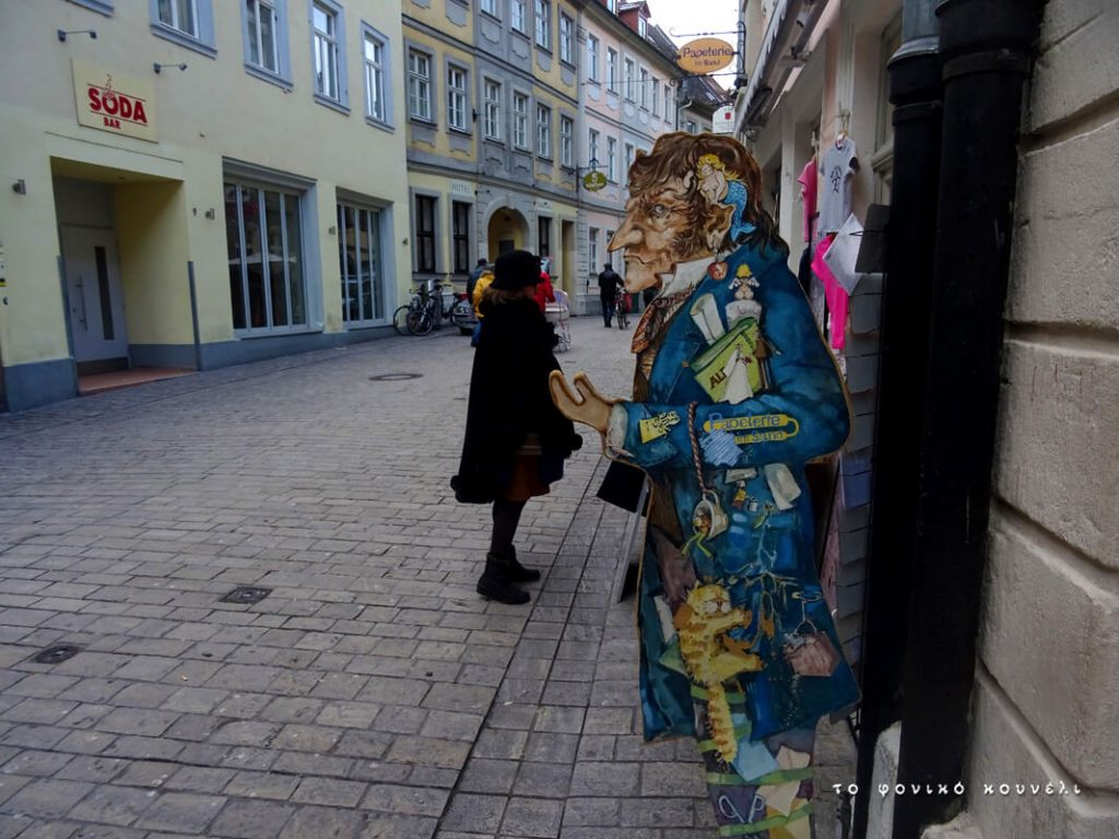Πεζόδρομος στο Μπάμπεργκ της Γερμανίας / Street view in Bamberg, Germany