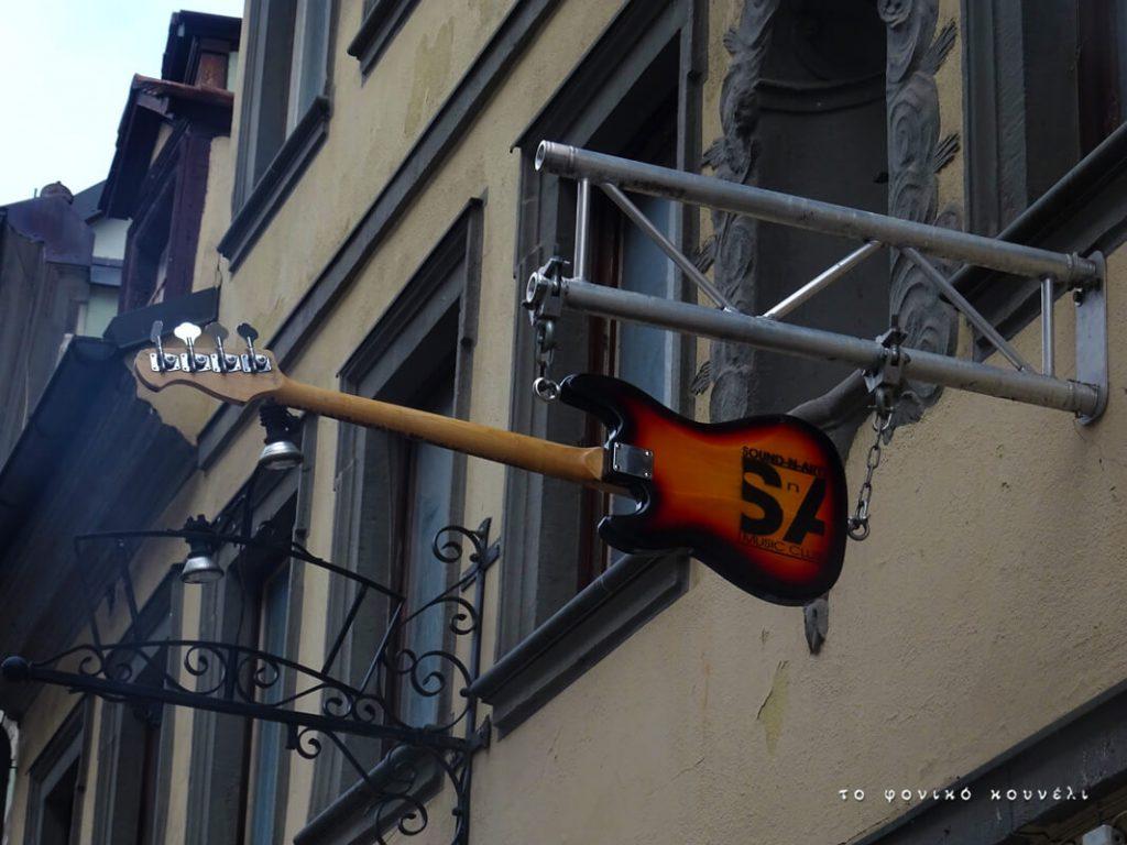 Πινακίδα καταστήματος με κιθάρα στο Μπάμπεργκ της Γερμανίας / Guitar sign in Bamberg, Bavaria