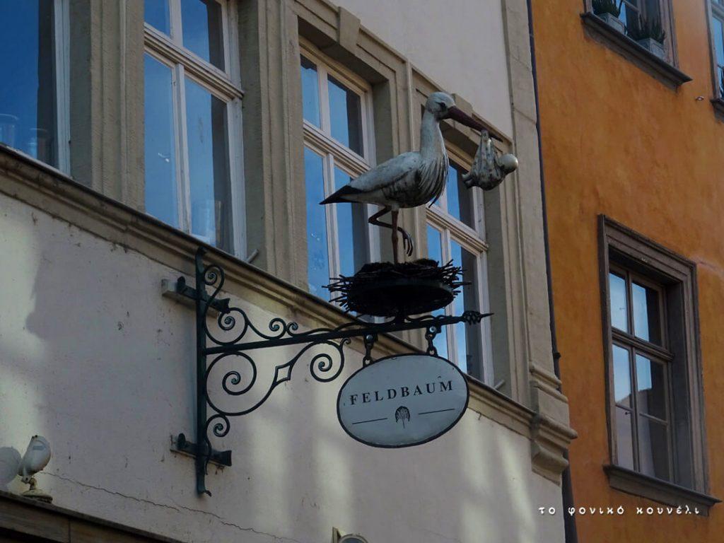 Πελαργός με μωρό στο Μπάμπεργκ της Βαυαρίας / Stork with baby in Bamberg