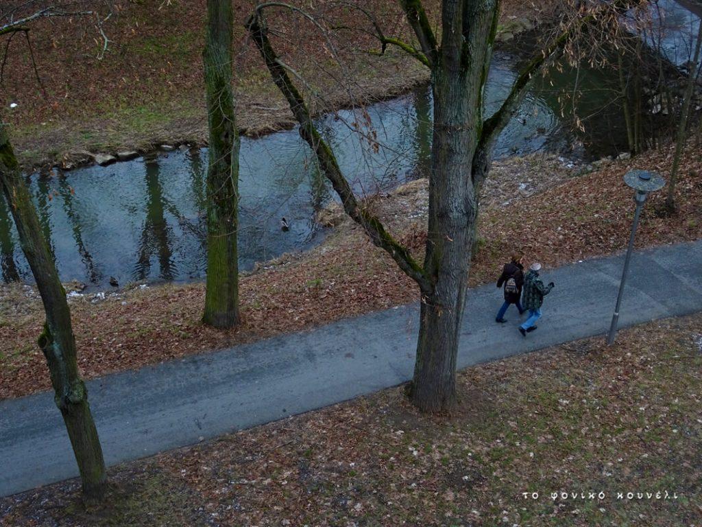 Θέα πάρκου στο Μπαϊρόιτ της Γερμανίας / Top view of a park in Bayreuth, Germany