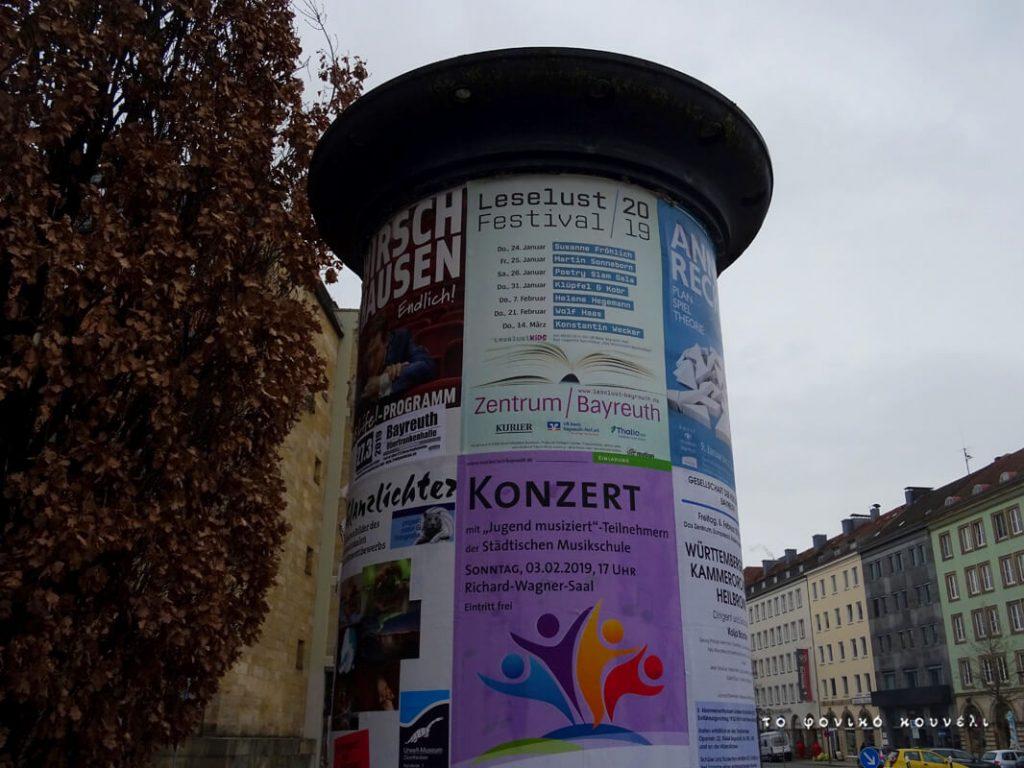 Αφίσες και εκδηλώσεις στο Μπαϊρόιτ / Posters and events in Bayreuth