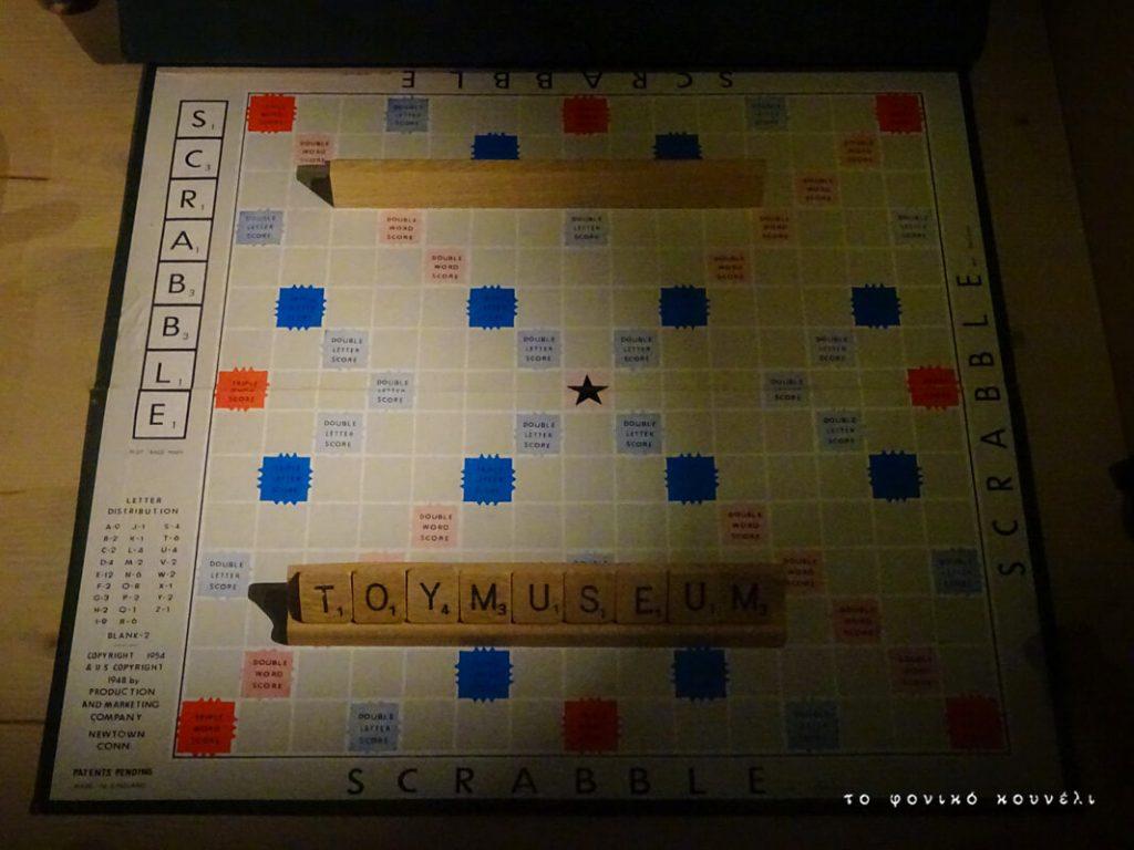 Ιστορία των παιχνιδιών. Το Scrabble / Scrabble board game in the Toy Museum of Nuremberg