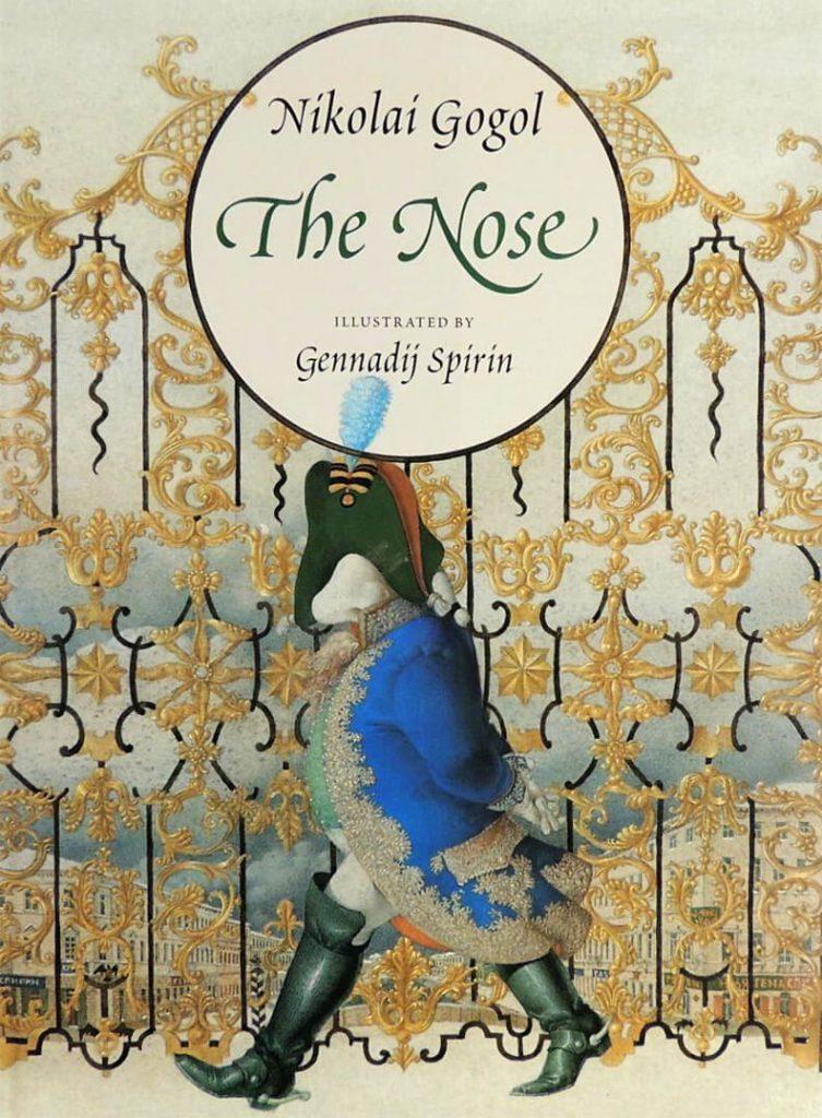 Η Μύτη του Νικολάι Γκόγκολ, σε αγγλική έκδοση / Nikolai Gogol, The Nose