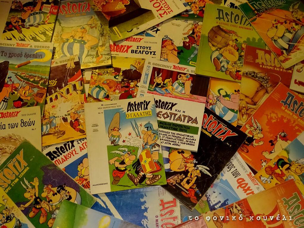 Τεύχη του Αστερίξ... φωτογραφία: το φονικό κουνέλι / Asterix greek issues