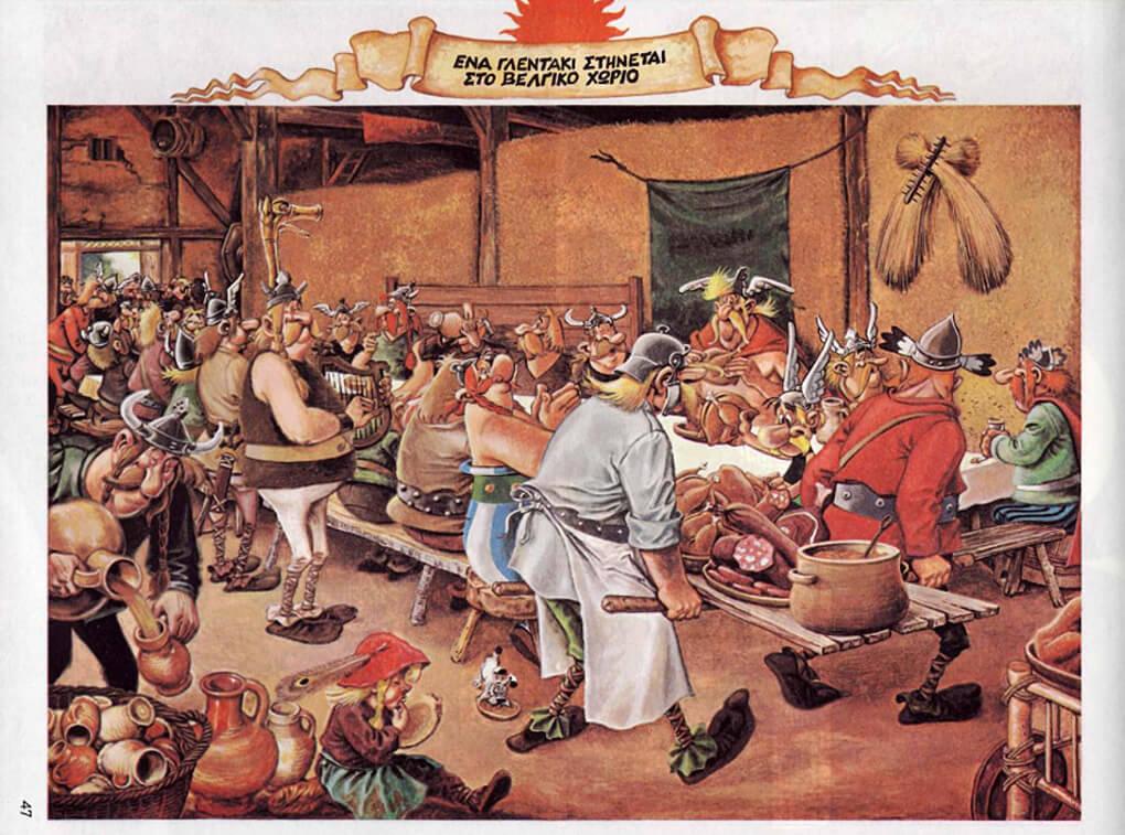 Σχέδιο φόρος τιμής του Ουντερζό στον Πίτερ Μπρέγκελ τον πρεσβύτερο από το Αστερίξ στους Βέλγους / Uderzo's tribute to Pieter Bruegel the elder in Asterix in Belgium issue