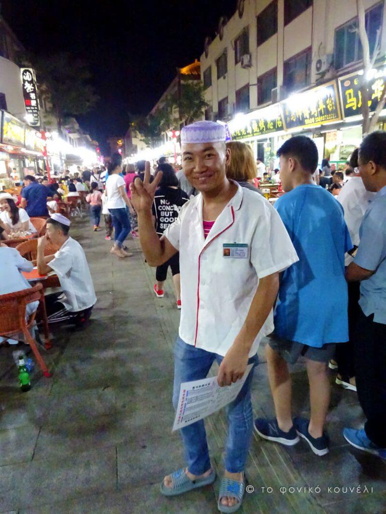 Κίνα, στο δρόμο του μεταξιού / China, on the Silk Road