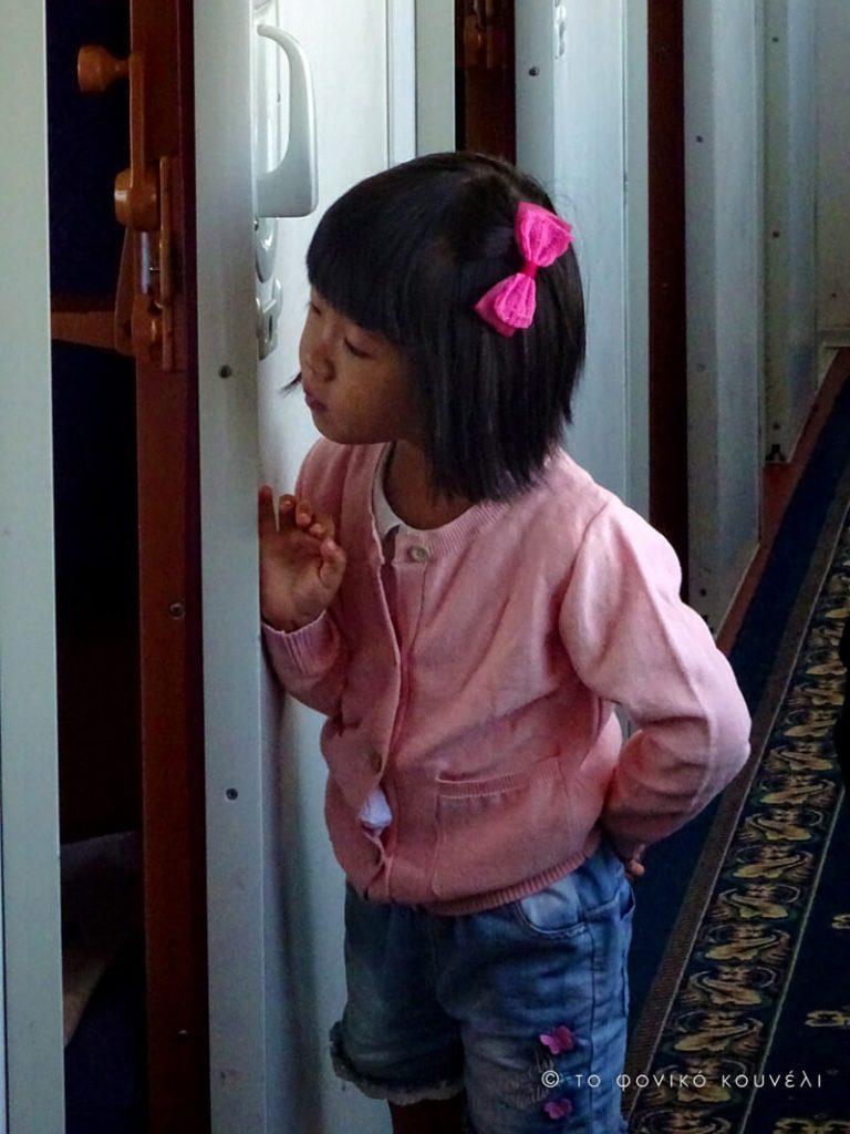 Κίνα, στον δρόμο του μεταξιού. Ένα κοριτσάκι στο τρένο / China, on the Silk Road