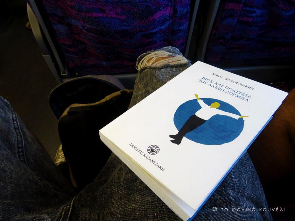 Κίνα, στο δρόμο του μεταξιού... Διαβάζοντας Νίκο Καζαντζάκη / China, on the Silk Road