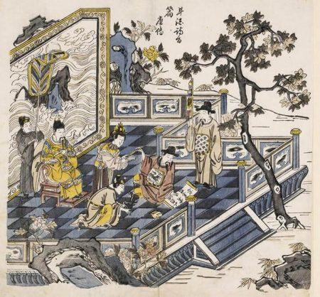 Emperor Minghuang observing Li Bai [Li Bo] / ο αυτοκράτορας Xuanzong και ο ποιητής Λι Πο στην αυτοκρατορική αυλή