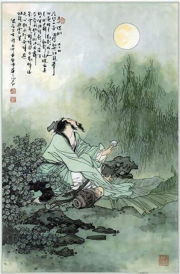 Ο κινέζος ποιητής Λι Πο [Li Bo - Li Bai] ενώ πίνει στο φεγγάρι