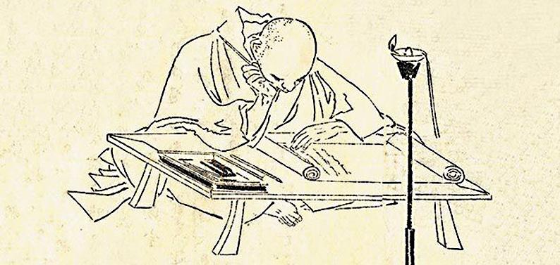 Ο ιάπωνας μοναχός Γιοσίντα Κένκο και τα Δοκίμια της Οκνηρίας / Yoshida Kenkō, Essays in Idleness [Tsurezuregusa - 徒然草]