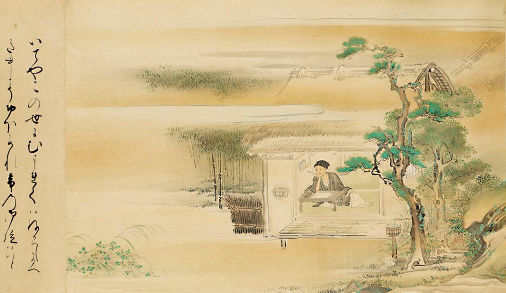 Αποσπάσματα από τα Δοκίμια της Οκνηρίας του Γιοσίντα Κένκο / Yoshida Kenkō, Tsurezuregusa [Essays in Idleness] illustration, Japan, 17th century