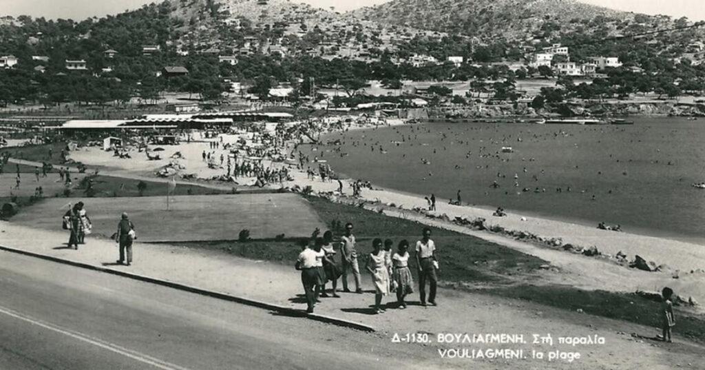 Σκηνές από το καλοκαίρι στην παλιά Αθήνα της δεκαετίας του 60... Η παραλία της Βουλιαγμένης